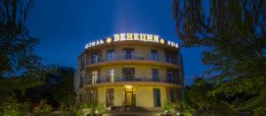 Отель Венеция на Набережной Запорожья вечером